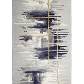 雨霖地毯 160x230cm 弦漫