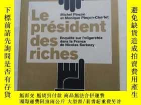 二手書博民逛書店法文原版罕見Le President Des Riches Fl. Michel Pinçon Monique P