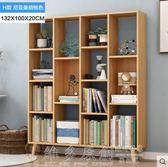 書櫃 書架 收納 書櫃北歐風小書架落地家用簡易置物架簡約現代學生用格子櫃子桌上 DF 免運