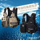 救生衣救生衣便攜式八爪戰士釣魚海釣磯釣路亞專業多功能垂釣成 【快速出貨】