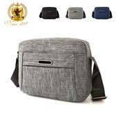 簡約前口袋側背包斜背包包 NEW STAR BL154