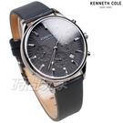 Kenneth Cole 紳士經典 三眼多功能 計時碼表 男錶 深灰色 真皮錶帶 KC50782002