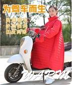 電動車擋風被冬季加厚加絨騎車防風衣電瓶摩托車防寒服保暖連體女 遇見初晴