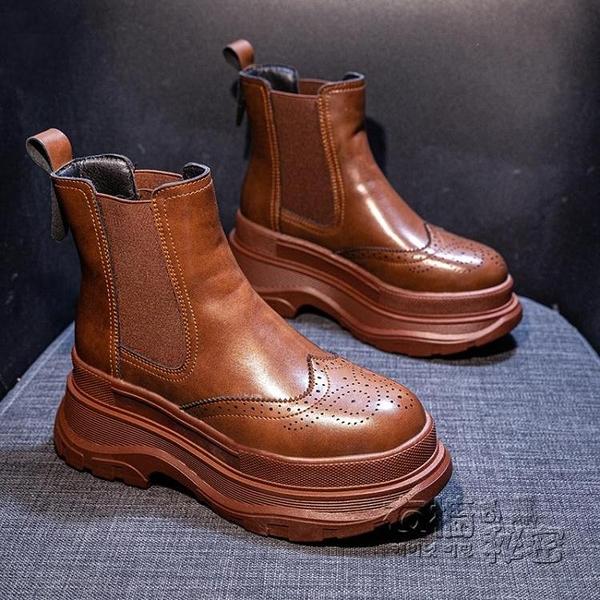 松糕鞋女新款秋冬季厚底加絨時尚增高馬丁靴歐洲站短靴煙筒靴 雙十二全館免運