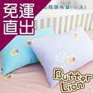 奶油獅 信封式標準枕通用純棉枕頭套幻紫(兩入)【免運直出】