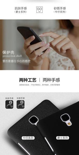 小米 5 艾美克爵士系列彩殼 imak Mi 5 保護彩殼 手機殼 手機套【預購】