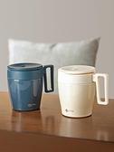 咖啡杯 手沖咖啡杯子歐式小奢華便攜隨身杯不銹鋼高檔保溫自帶杯簡約現代【快速出貨八折下殺】