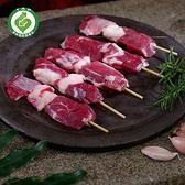 (產銷履歷)-拾貳月-國產羊肉串(150g)