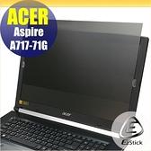 【Ezstick】ACER Aspire 7 A717-71G 筆記型電腦防窺保護片 ( 防窺片 )