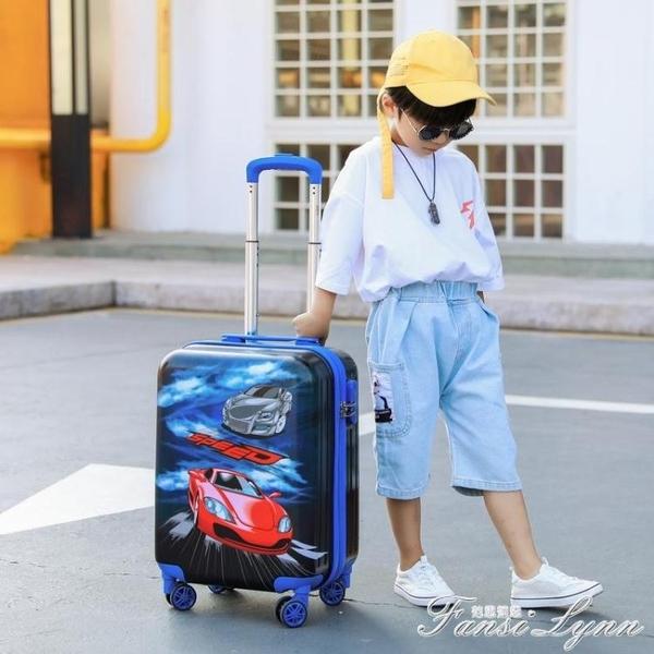 卡通行李箱可愛拉桿箱旅行箱包萬向輪19寸20寸18男女HM 范思蓮恩