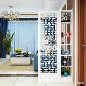 屏風隔斷簡約現代雙面鏤空雕花儲物玄關柜行動小戶型客廳門廳臥室 YDL