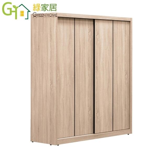 【綠家居】弗里敦 現代5.2尺推門衣櫃/收納櫃