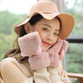 手套 可愛韓版卡通貓耳半指手套學生保暖秋季翻蓋露指 Ifashion