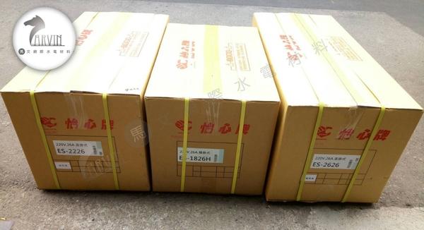 『怡心牌熱水器』ES-519 經典系列(機械型) 直掛式電熱水器24公升 220V 原廠公司貨