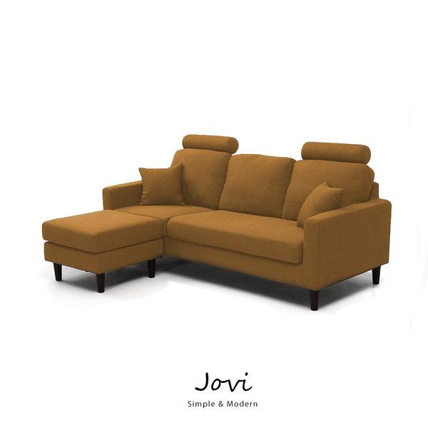 Jovi簡約三人L型布沙發【DD House】