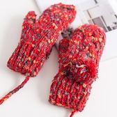 針織手套-羊毛多色毛球加絨連指女手套7色73or27[巴黎精品]