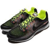 Nike 慢跑鞋 Zoom Pegasus 34 Shield GS 黑 灰 潑墨 抗水功能 大童鞋 女鞋【PUMP306】 922850-001