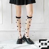 2雙丨玻璃絲小腿襪愛心卡絲襪子女透明及膝水晶襪長襪女夏季薄款【左岸男裝】