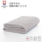 日本桃雪今治飯店浴巾(淺灰) 鈴木太太