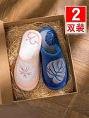 拖鞋 買一送一棉拖鞋女冬季室內家居家用厚底防滑保暖情侶月子鞋男冬天【全館免運】