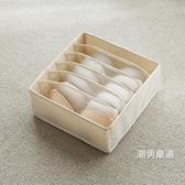 內衣收納盒布藝文胸收納盒家用內衣內褲襪子分格衣櫃整理儲物盒米色可選xw