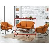 沙發 BT-110-7 511 雙人椅 (不含茶几)【大眾家居舘】