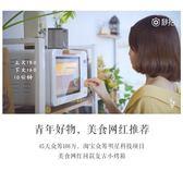 小型烤箱家用復古迷你烘焙蛋糕多功能全自動15升電小烤箱220Vigo 貝兒鞋櫃