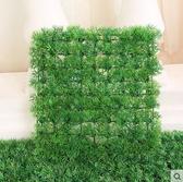 F0812 雙四頭草皮25 25 家居裝飾地毯仿真草皮花園綠意人造草坪一塊