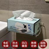 【易立家Easy+】衛生紙架 面紙盒架 304不鏽鋼無痕掛勾 置物架透明貼片