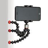 Joby JB17 手機夾磁力三腳架組 (JB01494)