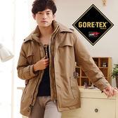 FOX FRIEND 男 GORE-TEX二件式外套『卡其』 1113  防風防水外套 保暖外套 羽絨外套
