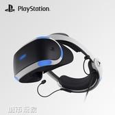 VR眼鏡 Sony/索尼 PS VR虛擬現實頭盔頭戴式設備 PS4 3D游戲眼鏡促銷套裝 mks生活主義