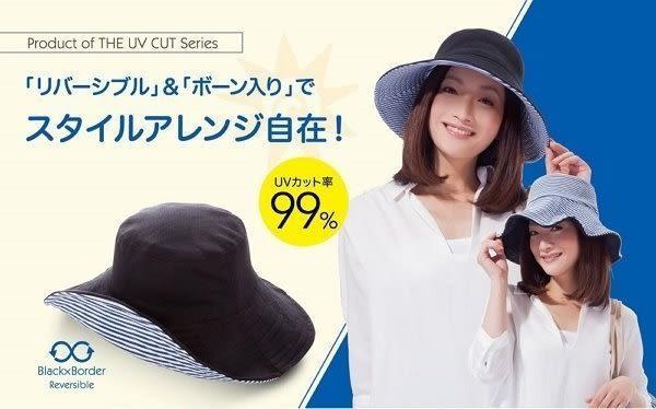 [霜兔小舖]日本雙面抗UV防曬遮陽帽(藍白條紋/素黑)
