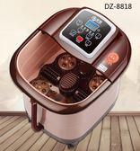 洗腳機 足浴盆全自動太極滾輪雙重按摩洗腳盆泡腳盆 泡腳器自動加熱