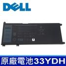 DELL 33YDH 原廠電池 99NF2 J9NH2 W7NKD PVHT1 P30E P72F P72F001 P72F002 PVHT1 G3 15-3579 17-3779 G5 15-5587