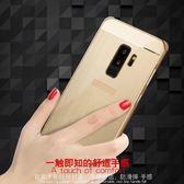 三星Galaxy S9 Plus 髮絲紋 金屬質感 四角矽膠 防摔手機殼 金屬邊框 髮絲紋背蓋 手機硬殼