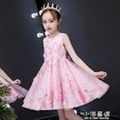童装女童连衣裙夏装新款儿童公主裙纱裙夏季小女孩洋气蓬蓬纱裙子 『小淇嚴選』