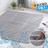 涼墊 雙人加大水洗6D透氣循環墊 可水洗 矽膠防滑 床墊[鴻宇]
