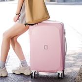 韓版行李箱女可愛24寸萬向輪拉桿箱26旅行小清新密碼箱皮箱潮  ATF  魔法鞋櫃