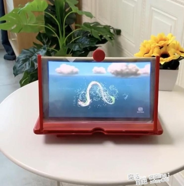 二喜抽拉架2021抖音手機屏幕放大器3d視頻桌面支架摺疊懶人款 618促銷