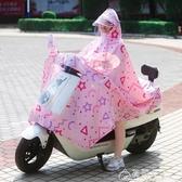 騎行雨衣-雨衣電瓶車女士可愛韓國電動車摩托車雨披單人自行車騎行防水專用 花間公主