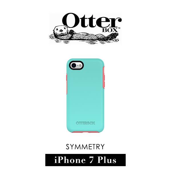 【G2 STORE】OtterBox iPhone 7 Plus Symmetry 炫彩幾何 Case 5.5吋 防摔 防撞 保護殼 綠粉