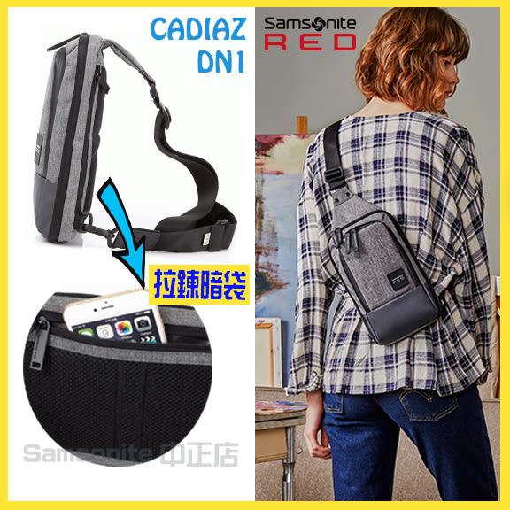 [佑昇] Samsonite RED 新秀麗【DN1 CADIAZ】側背包 肩背包 斜背包 胸包 口袋夾層多 現貨