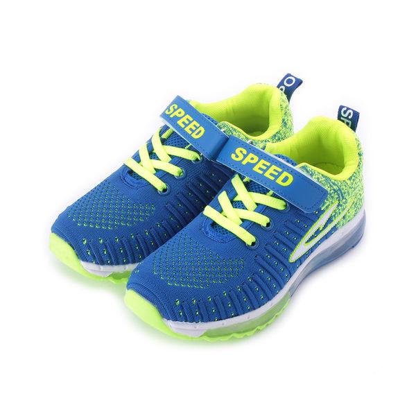 SPEED 飛織氣墊運動鞋 藍 大童鞋 鞋全家福