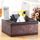 紙巾盒 面紙盒創意紙巾盒抽紙盒茶几客廳遙控器收納盒家用餐巾紙抽盒 3C優購