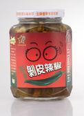 【宜蘭三星】蔥香剝皮辣椒380g