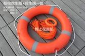船用專業救生圈成人救生游泳圈2.5KG加厚實心國標塑料5556 生活樂事館