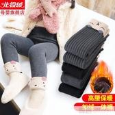 兒童女童加絨秋冬小童女寶寶棉褲加厚打底褲嬰兒褲子一體外穿洋氣  韓慕精品