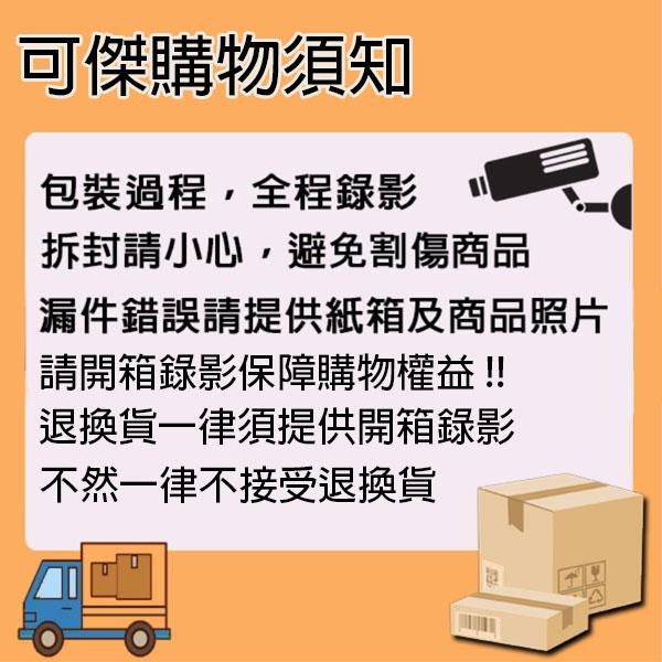 EDSDS 網路教學神器 EDS-CP300 視訊攝影頭 遠距教學 高清攝影機 麥克風 夾式 USB隨插即用