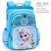 Frozen冰雪奇緣書包艾爾莎Elsa和安娜減壓雙肩包